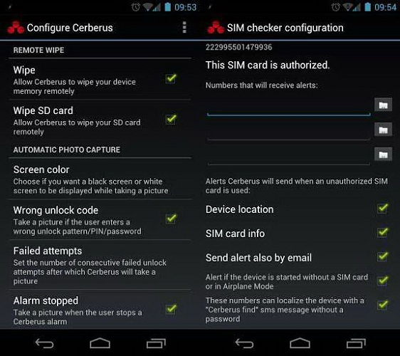 cerberus-android-app-2012-2016-3