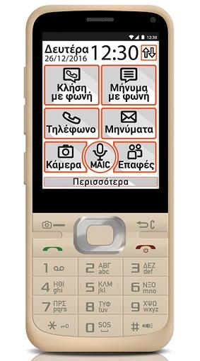 mls-easy-s-07022017-4